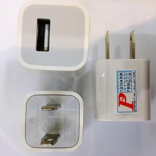 شارژر دیواری آیفون اصلی  2 پینORIGINAL CHARGER IPHONE 2 PIN