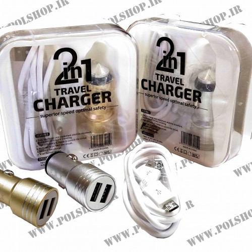 شارژر فندکی مدل kd-30 اصلی    CHARGER 2 IN 1 MODEL KD-30 ORGINALCHARGER 2 IN 1 MODEL KD-30 ORGINAL