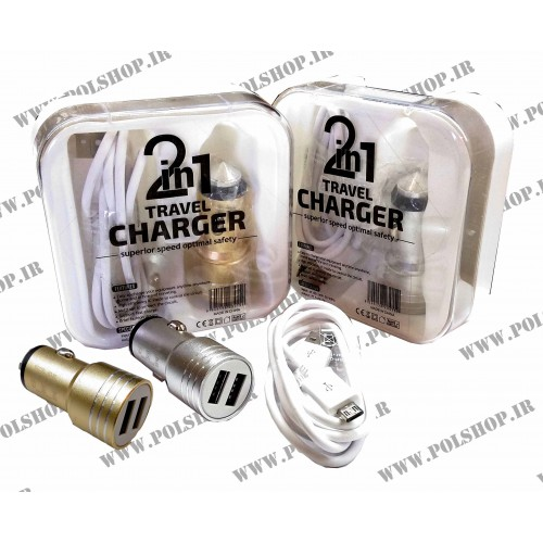 شارژر فندکی kd-30 اصلی  CHARGER 2 IN 1 MODEL KD-30 ORGINALCHARGER 2 IN 1 MODEL KD-30 ORGINAL
