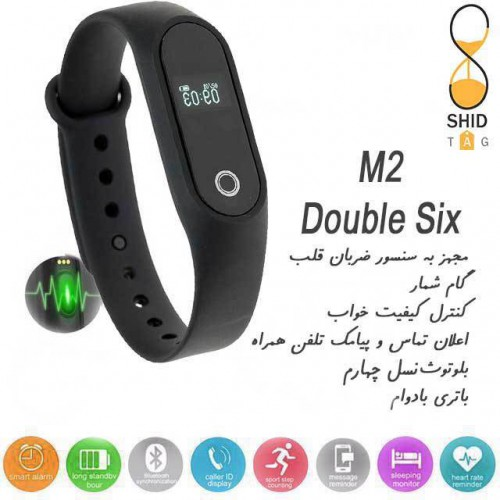 دستبد سلامتی M2INTELLIGENCE HEALTH BRACELET