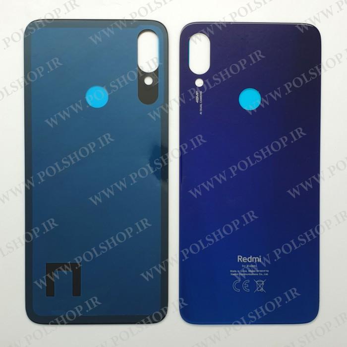 درب پشت شیائومی  REDMI NOTE7 اصلی رنگ آبی