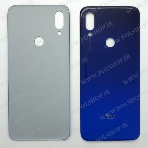 درب پشت شیائومی  REDMI 7 اصلی رنگ آبی  BACK COVER XIAOMI 7 BLUE M1810F6LG, M1810F6LH, M1810F6LI