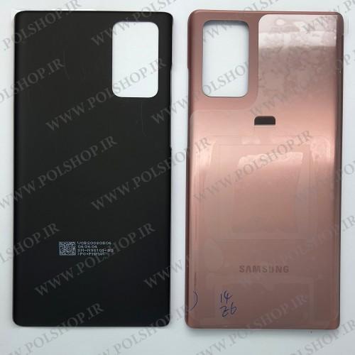 درب پشت سامسونگ نوت 20 اصلی BACK COVER SAMSUNG NOTE 20 N980 ORGINAL