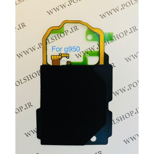 برد ان اف سی سامسونگ مدل اس 8 NFC MODULE FOR SAMSUNG G950 S8  G950