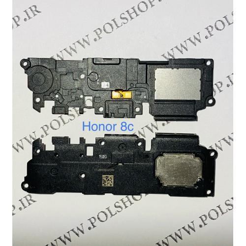 بازر زنگ هواووی  مدل :  RINGER HUAWEI HONOR 8C