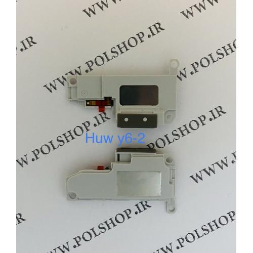 بازر زنگ هواووی  مدل :   RINGER HUAWEI Y6-2
