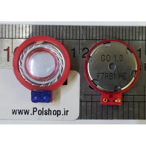 بازر زنگ نوکیا مدل 1280 اصلی NOKIA RINGER 1280 RED ORGINAL