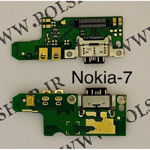 فلت شارژ برد شارژ نوکیا 7 اصلی BOARD CHARGE NOKIA 7 ORGINAL