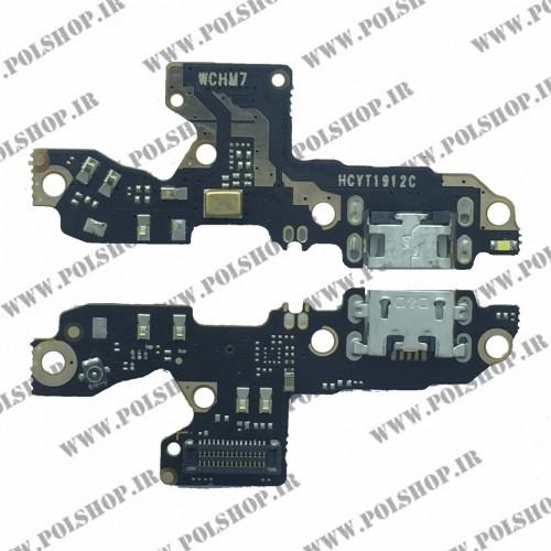 برد شارژ شیائومی رد می 7 BOARD CHARG Xiaomi Redmi 7 Model:M1810F6LG, M1810F6LH, M1810F6LI