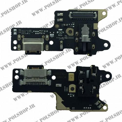 برد شارژ شیائومی رد می 8 آ BOARD CHARG Xiaomi Redmi 8A Model:MZB8458IN, M1908C3KG, M1908C3KH