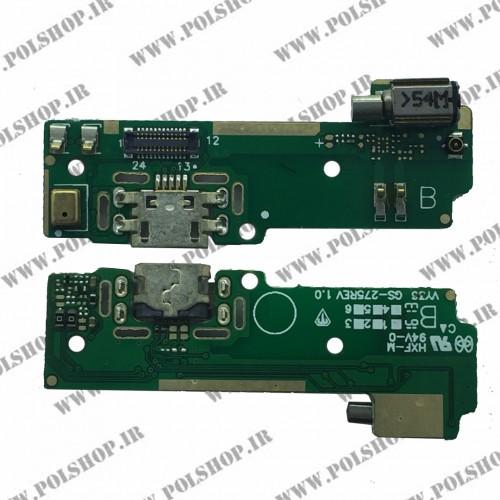 برد شارژ سونی ایکس آ BOARD CHARG SONY XA model:F3111, F3113, F3115