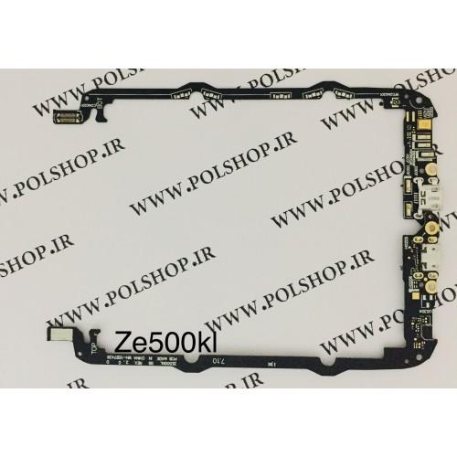 برد شارژ ایسوز زنفون 2 لیزر اصلی BOARD CHARGE ASUS ZENFONE 2 LASER ZE500KL 5.0 INCH