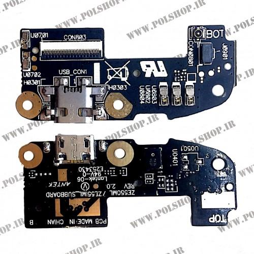 برد شارژ ایسوز زنفون 2 اصلی BOARD CHARGE ASUS ZENFONE 2 ZE551MLBOARD CHARGE ASUS ZENFONE 2 ZE551ML