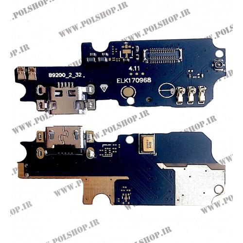 برد شارژ ایسوز زنفون 3 مکس اصلی BOARD CHARGE ASUS ZENFONE 3 MAX ZC553KL 5.5 INCH