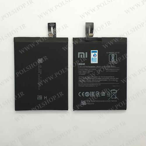باتری شیائومی POCO F1 مدل فنی: BM4E اصلی  Battery XIAOMI POCO F1 MODEL: BM4E