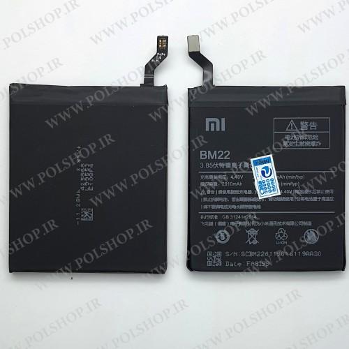 باتری شیائومی می 5 مدل فنی: BM22اصلی  Battery XIAOMI MI 5 MODEL: BM22