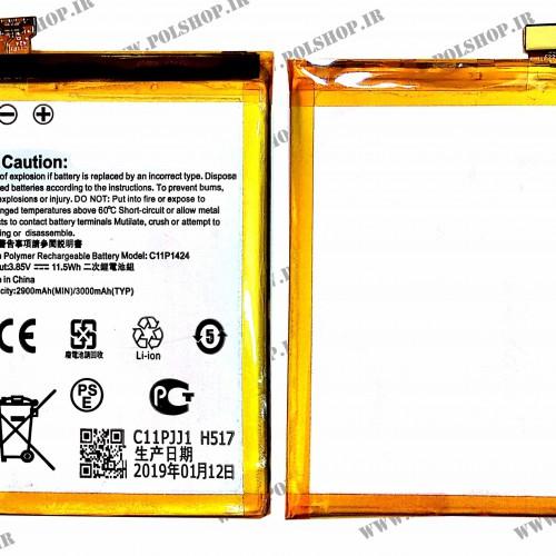 باطری ایسوس زنفون 2 اصلی BATTERY ASUS ZENFONE 2 ORGINAL BATTERY ASUS ZENFONE 2 ORGINAL