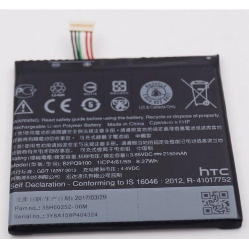 باطری اچ تی سی  BATTERY HTC ONE A9 A900 BATTERY HTC A9 A900