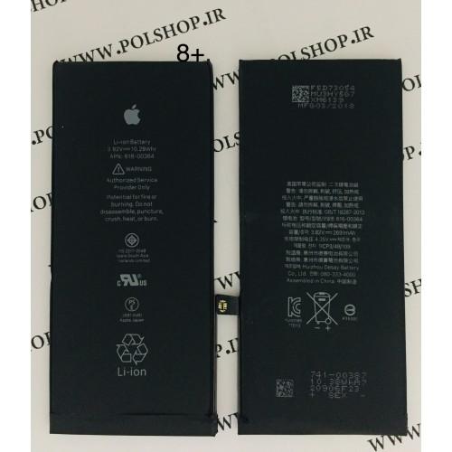 باطری ایفون 8PLUS اصلی BATTERY IPHONE 8PLUS ORGINALBATTERY IPHONE 8PLUS ORGINAL