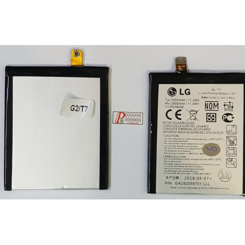 باطری ال جی G2 اصلی BATTERY LG G2 BATTERY ORIGINAL LG G2