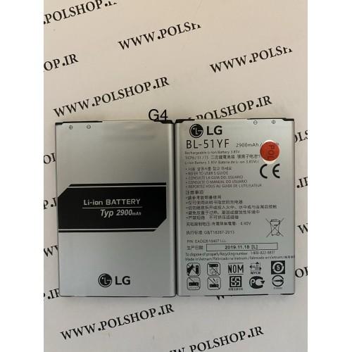 باطری ال جی G4 اصلی BATTERY LG G4 BATTERY ORIGINAL LG G4 h818