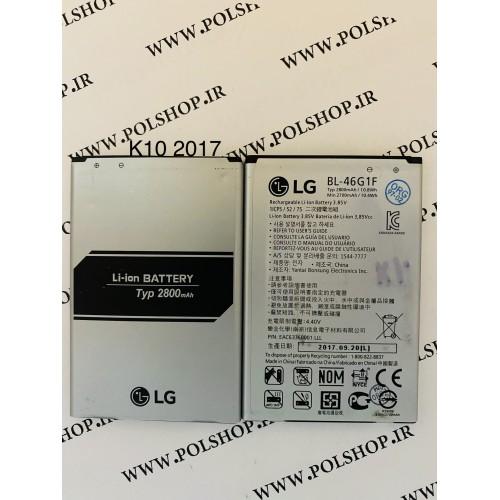 باطری ال جی K10 2017 اصلی BATTERY LG K10 2017 BL-46G1F ORGINAL