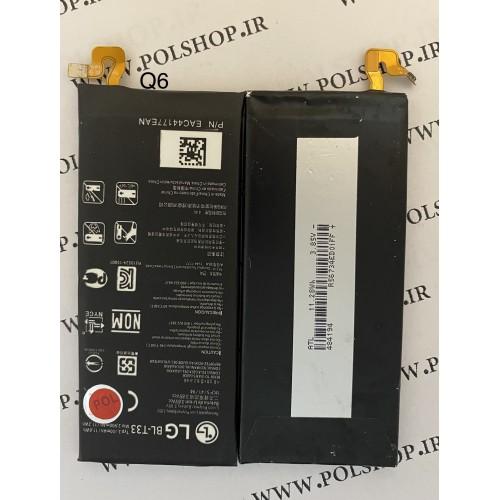 باطری ال جی Q6 اصلی BATTERY LG Q6 BL-T33 ORGINAL