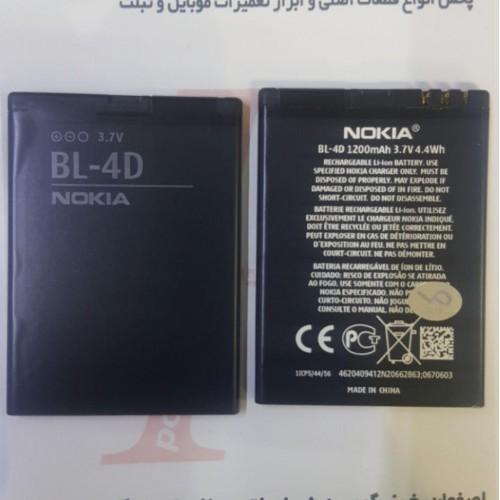 باطری نوکیا مدل BL-4D 1200mAhBATTERY NOKIA BL-4D 1200mAh
