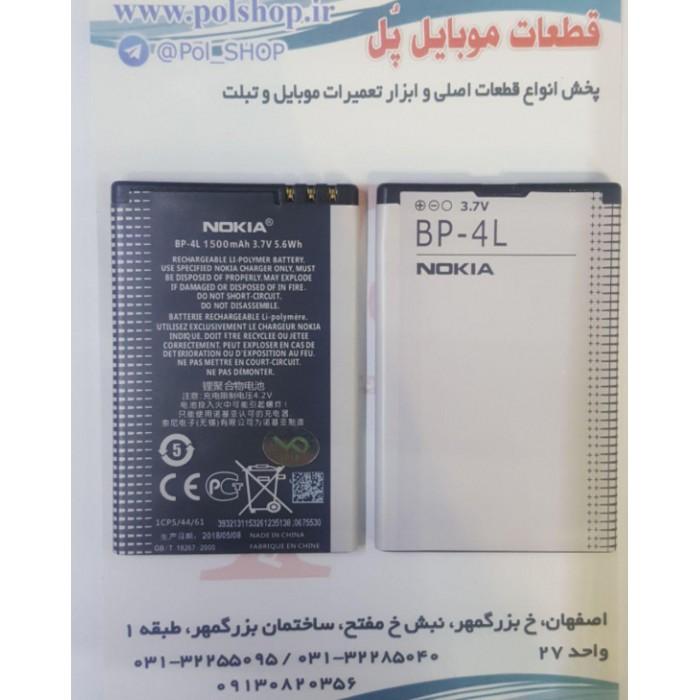 باطری نوکیا N97 مدل BP-4L 1500mAh