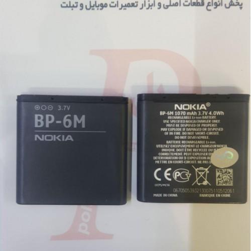 باطری نوکیا N73 مدل BP-6M 1070mAhBATTERY NOKIA BP-6M 1070mAh