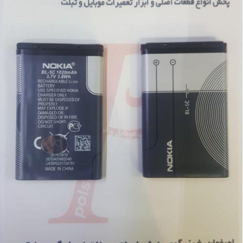 باطری نوکیا مدل BL-5C 1020mAhBATTERY NOKIA BL-5C 1020mAh