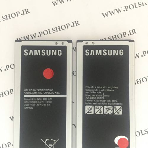 باطری سامسونگ J510 اصلی BATTERY SAMSUNG J510 ORGINALBATTERY SAMSUNG J510 ORGINAL