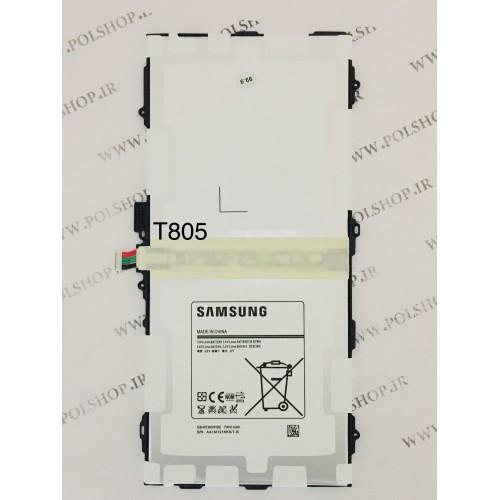 باتری تبلت سامسونگ مدل T805 اصلی Battery Samsung Galaxy T805