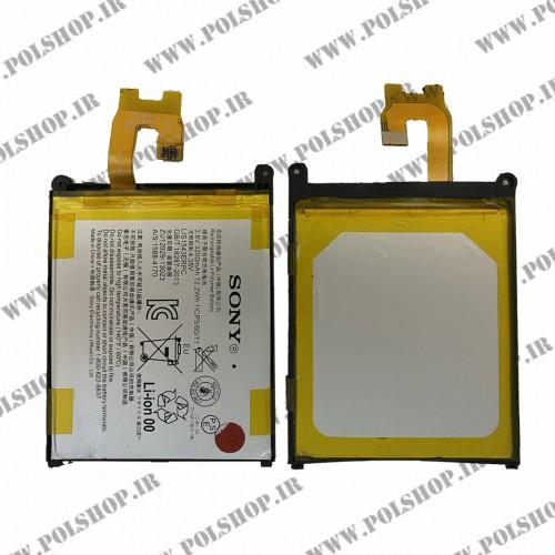 باطری سونی اکسپریا BATTERY SONY Xperia Z2 - D6503