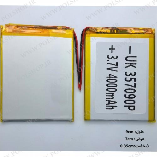 باطری تبلت چینی مدل BATTERY TABLET CHINA 357090P 4000mA