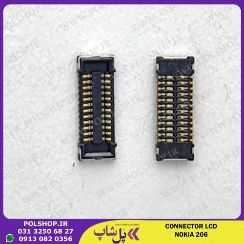 سوکت ال سی دی نوکیا 206 CONNECTOR LCD NOKIA 206