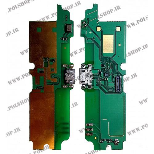 فلت شارژ برد شارژ لنوو BOARD CHARG LENOVO A8-50 BOARD CHARG LENOVO A8-50