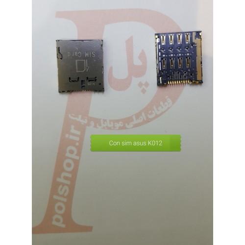 سوکت سیم کارت تبلت ایسوس  مشترک   7 ME170 ME170C K012 FonePad K004
