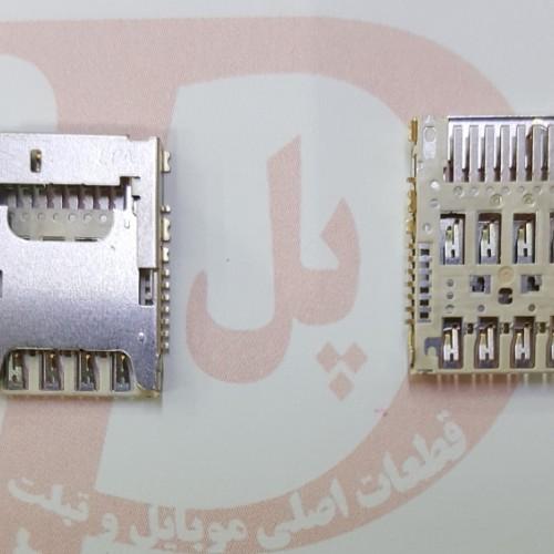 سوکت سیم کارت و مموری مشترک  CONNECTOR SIM & MEMORY  for SAMSUNG J100 J500 J700   CONNECTOR SIM & MEMORY  for SAMSUNG J100 J500 J700