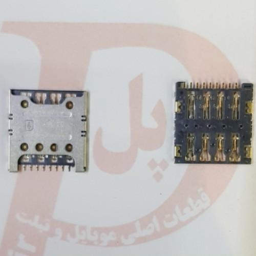 سوکت سیم کارت هواوی  CONNECTOR SIM SAMSUNG I8262 SIM2 I8260,HUAWEI G630 Y625 y6 pro 3C LITE U19 G620