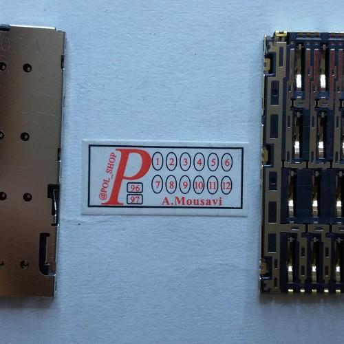 سوکت سیم کارت سونی Z5 دو سیم  CONNECTOR SIM SONY Z5 2sim