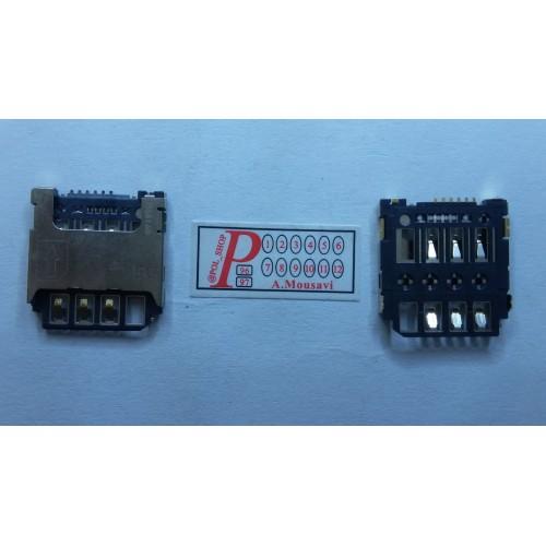 سوکت سیم کارت  CONNECTOR SIM SAMSUNG S5280 S5282J105 J106J1 MINI