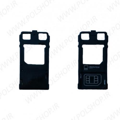 خشاب سیم کارت سونی X اصلی TRY SIM CARD SONY XPERIA X ORGINALTRY SIM CARD SONY XPERIA X ORGINAL