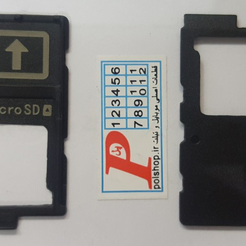 خشاب سیم کارت (جا سیم کارتی) سونی Z3 PLUS TRY SIM SONY Z3 PLUS Z4 Z5