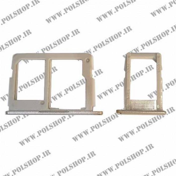 خشاب سیم کارت (جا سیم کارتی) سامسونگ مدل: (J7 PRIME (G610 گلد