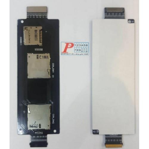فلت سیم کارت و مموری ایسوس FLAT SIM AND MMC ASUS  ZENPHONE 2 ZE551