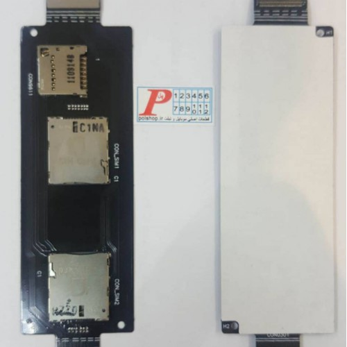 فلت سیم کارت و مموری ایسوس FLAT SIM AND MMC ASUS  ZENPHONE 2 ZE551FLAT SIM AND MMC ASUS  ZENPHONE 2 ZE551