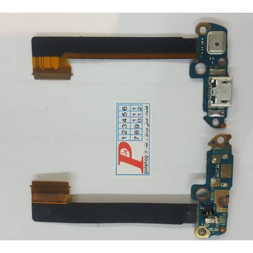 فلت شارژ برد شارژ اج تی سی BOARD CHARG HTC M7 2SIMBOARD CHARG HTC M7