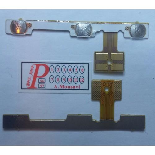 فلت پاور و ولوم هواوی FLAT POWER+VOL HUAWEI Y625FLAT POWER+VOL HUAWEI Y625