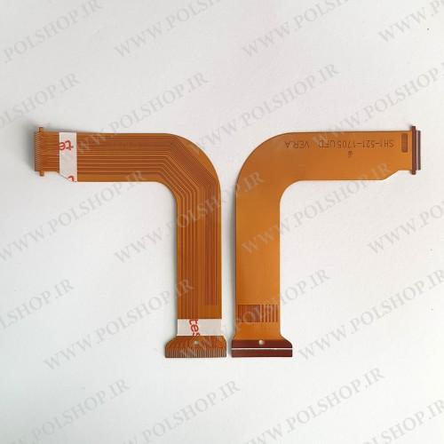 فلت ال سی دی تبلت هواوی FLAT LCD TABLET HUAWEI T1--701